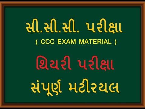 University exam papers online