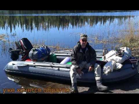 озеро чистое рыбалка