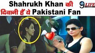 Asia Cup 2018: भारत-पाक मैच में नजर आई खूबसूरत लड़की की ये है पूरी जानकारी   Pakistani Girl Nivya