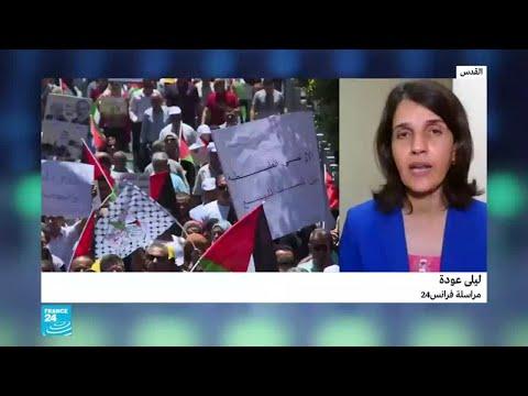 هل من مشاركة إسرائيلية في مؤتمر البحرين؟  - نشر قبل 5 ساعة
