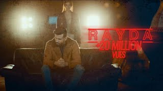 Mortadha - Rayda (Official Music Video) | مرتضى - رايدة