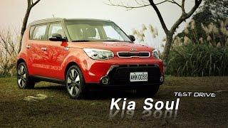 Kia Soul 有品味的玩樂魂 試駕 thumbnail