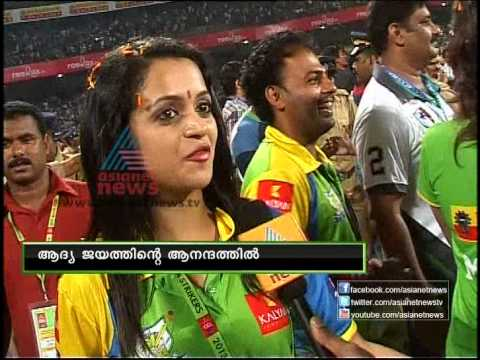 Bhavana and Mamta Mohandas excited after Kerala Strikers first victory in CCL 2013