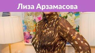 Лиза Арзамасова выросла копией бабушки