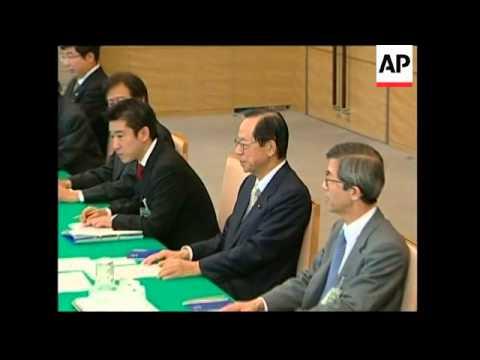 French PM Fillon meets PM Yasuo Fukuda