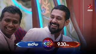 #RakshaBandhan celebrations in the house!!!  #BiggBossTelugu3 Today at 9:30 PM