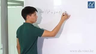 7 класс, 23 урок, Умножение многочлена на многочлен