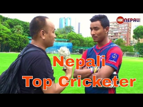 Nepali Cricket Team Members