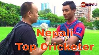 Nepali Cricket Team Members