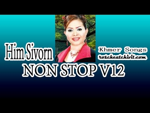 NON STOP HIM SIVORN - Duet Songs Collection V12