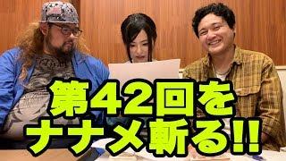 幕末維新が大好きな俳優・声優・歴ドルたち学園メンバーが、毎週NHK大河...