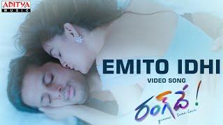 Emito Idhi Video Song | Rang De Songs | Nithiin, Keerthy Suresh | Venky Atluri | DSP