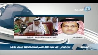 الذيابي لـ الإخبارية: حضور رئيسة وزراء بريطانيا دليل على قوة دول الخليج في المنطقة