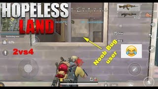 Cover images Hopeless Land | (35) Duo kills | Deadly Squad