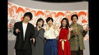 NHKドラマ」×「ゾンビ」の異色のコラボが実現した、よるドラ「ゾンビが...