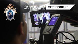 В Санкт-Петербурге стартовали съемки художественного сериала о буднях следователей СК России