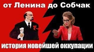 Великая октябрьская социалистическая революция. От Ленина до Собчак. Задорнов