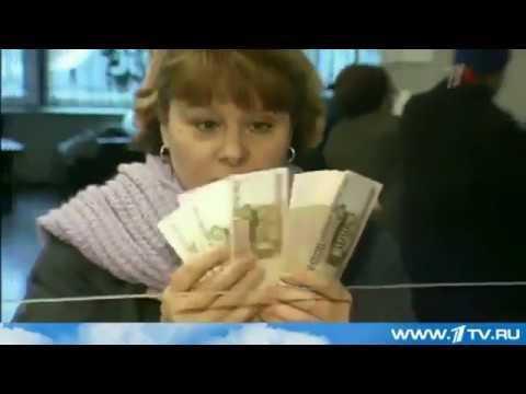 Деньги банки кредит 3 серия   КРЕДИТ