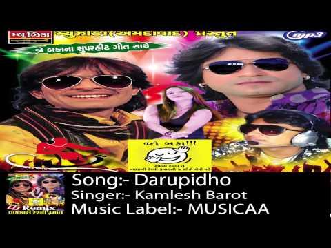 Daru Pidho | Gujarati New Audio Song | DJ Remix Vanzari Reshmi Rumal