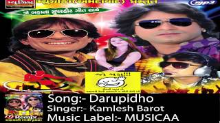 Daru Pidho | Gujarati New Audio Song | DJ Remix Vanzari Reshmi Rumal