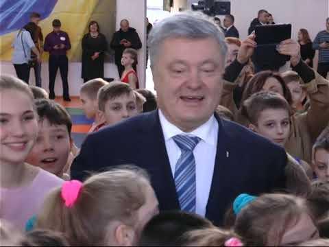 ObjectivTv: Порошенко завітав на відкриття ФОКу у Золочеві