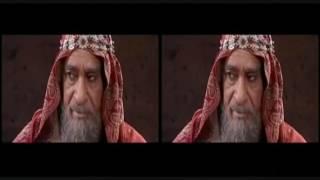 Prophet Muhammed & Imam Ali   Al' Nebras Film   النبي محمد ع والإمام علي ع نبراس الفيلم