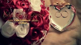 Ролик свадебный для инстаграм