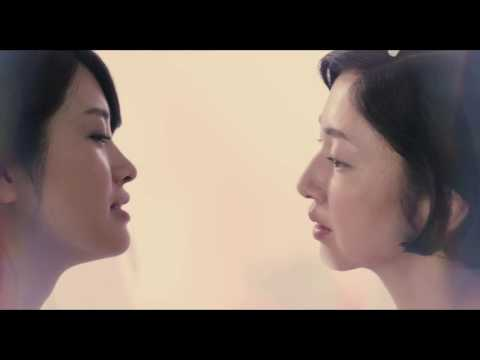 White Lily (Howaito rirî) international theatrical trailer -