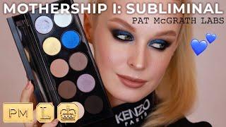 КОНКУРС Обзор палетки Pat McGrath Mothership I Subliminal Свотчи 3 макияжа