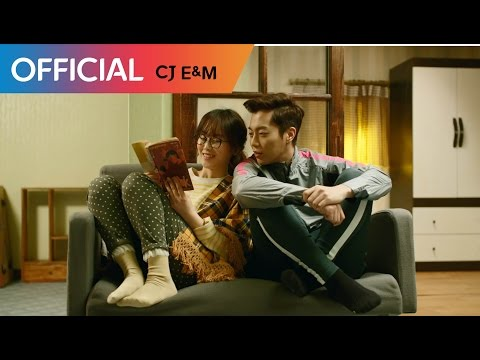 (+) Seo Hyun Jin (서현진) – Up & Down [Let's Eat 2 OST]