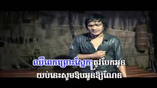05 Tngai sa aek oun ka By Khem KARAOKE VCD Town Vol 29