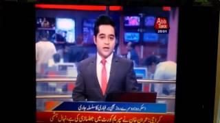Abb takk tv Report about Skardu Gilgit Baltistan(1)