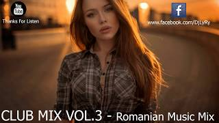Romanian Club Hits 2017 Club Mix winter [DJ LyRy]