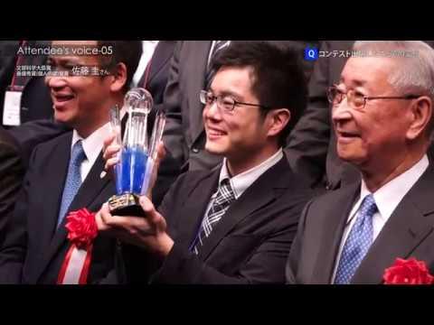 VOICE - PROFESSIONAL Mr. Kei Sato