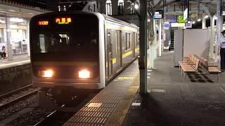 209系2100番台マリC601編成館山発車