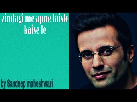 Best motivated video by sandeep maheshwari