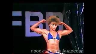 мистер Урал  1990            Елена Мамутенко