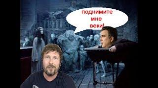 Прозрение по Михо и главное оружие команды Навального