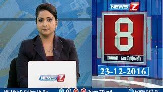 News @ 8 PM | News7 Tamil | 23/12/2016