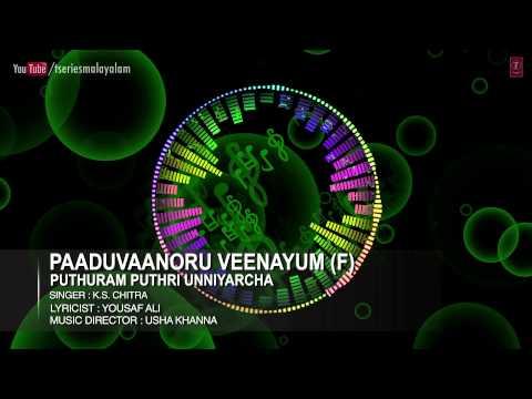 "Paaduvaanoru Veenayum(Female Version) Song Malayalam Film""Puthuram Puthri Unniyarcha"" K.S.Chitra"