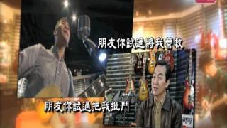 KOLOR@RTHK正斗中文改編最佳損友MV From Eason Chan.m4v