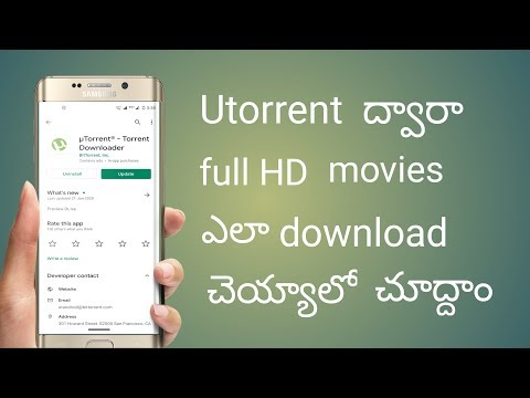 How To Use Utorrent App In Telugu /what Is Utorrent App In Telugu