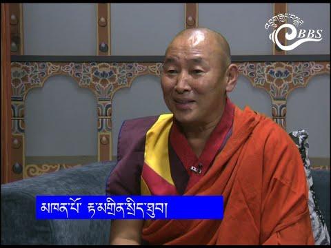 Dawai Kudroen with Khenpo Tandin Sithup
