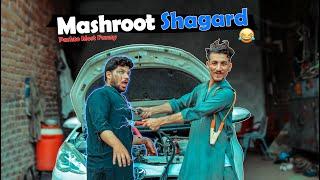 Mashroot Shagard Pashto Funny IIShakeel vines