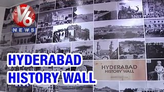 Hyderabad Heritage Wall Photo exhibition in State Museum (26-04-2015)