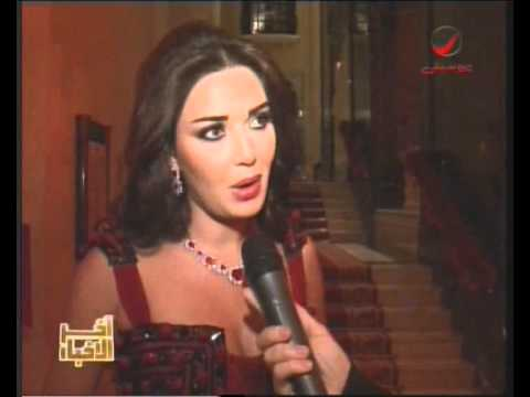Cyrine Abdelnour On Rotana Music