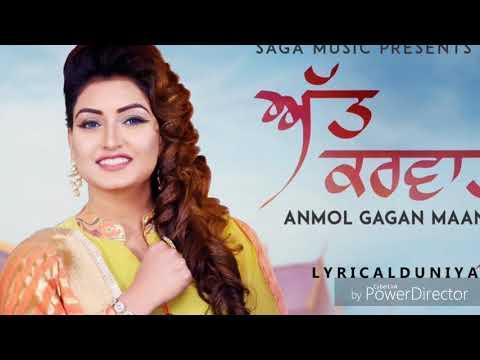 Att Karvati (Full Song) - Anmol Gagan Maan feat. Bling Singh | MixSingh | New Punjabi Songs 2018