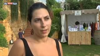مهرجان لليوغا في لبنان