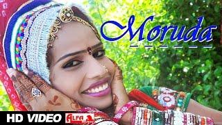 Moruda Rajasthani DJ Song Video | Alfa Music & Films | Rajasthani Video Song | 2016