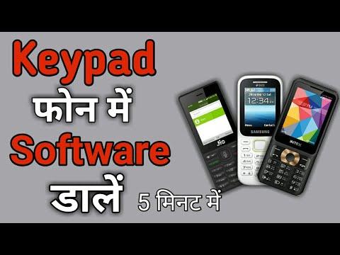keypad-phone-me-software-kaise-dale-|-keypad-phone-me-software-kaise-chadhate-hai